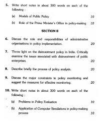 ignou ma in public administration public policy and analysis exam  ignou ma in public administration public policy and analysis exam old papers     studychacha