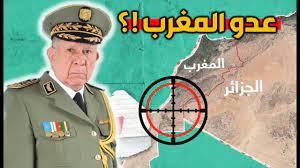 """رغم كل المبادرات لتجاوز الخلافات...""""شنقريحة"""" يواصل مهاجمة المغرب ويُصرّ على  نفث سمومه عبر """"خطاب عدائي"""""""