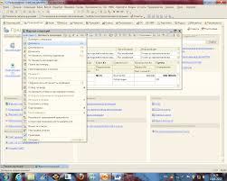 Учет кассовых операций в программе С Бухгалтерия  hello html m1bd7f8f2 png