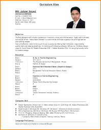 Format For A Job Resume Standard Cv Format Bangladesh Professional Resumes Sample Online 2