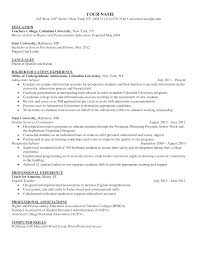 Education Resume Samples Higher Education Resume Sample Templates At