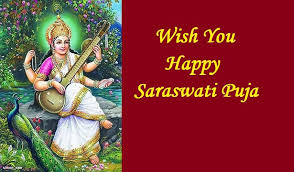 Happy saraswati puja 2020 wishes images, quotes, and status: Happy Saraswati Puja World Float