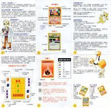 Pokemon Images: Pokemon Card Game Easy Rules