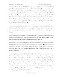first essay essay in my school life write my school view larger essay in my school life write