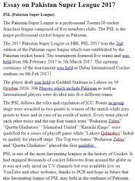 english essay psl karachi university education news