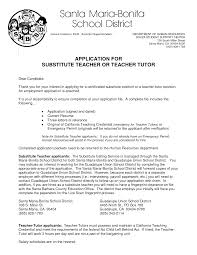 Fair Sample Substitute Teacher Resume With For Image Examples