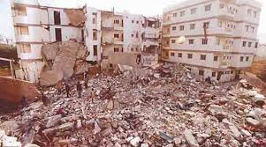 Disaster on a day of celebration : After The Quake The Indian Express