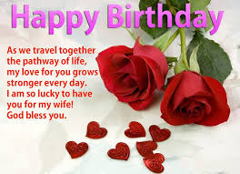 Birthday Quotes For Wife Adorable Happy Birthday Quotes Wishes Sms And Messages For Wife