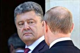 Порошенко не дал Кремлю окончательно слить Донбасс Images?q=tbn:ANd9GcT6vVJ5EdA8Syu_dleH_I3ViVyyiKZ9KWcnLE209guBEiQlLRZvJQ