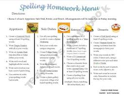 First   Third Grade ELA Homework  WITH PARENT TIPS     EDITABLE   FULL YEAR Pinterest