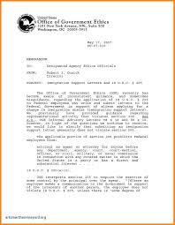 Immigration Letter Of Recommendation Sample Immigration Recommendation Letter Template Sample