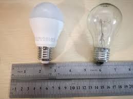 Ikea Ryet 200 Lm 28 W Led Bulb Review Since 1989