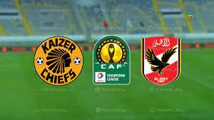 اربع قنوات مجانية تنقل مباراة الاهلي وكايزر تشيفز في نهائي دوري ابطال  افريقيا اليوم