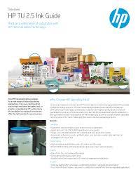 <b>HP</b> TIJ 2.5 Ink Guide