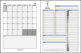 2013 07 July Full Size 2013 Daily Planner Pages