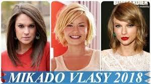 Dámské účesy 2018 Krátké Vlasy Pro ženy Nad 40 смотреть видео онлайн