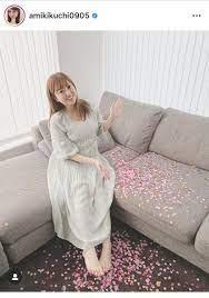 菊地 亜美 妊娠 ブログ