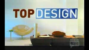 Top Design Show Bravo Top Design Ss
