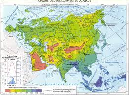 Климат Евразии Осадки в Евразии