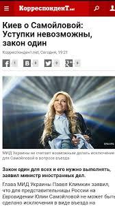 Картинки по запросу «Евровидение» и политика