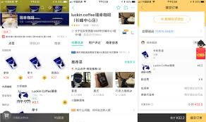 Chinese coffee startup luckin coffee to sue starbucks over market monopoly. Luckin Coffee Menu In English Page 1 Line 17qq Com