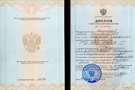 Красный диплом требования рудн для красный диплом требования рудн того чтобы получить Закон упрощает требования для профессиональной иммиграции в эту замечательную европейскую страну