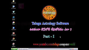 How To Download And Use Telugu Astrology Software For Free Telugu Part I