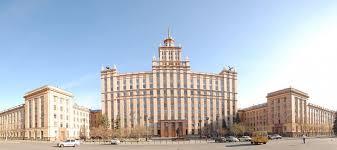Дипломы с занесением в реестр Купить диплом с занесением в реестр Челябинск