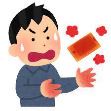 熱をすごく持つiPhone!バッテリー交換で直るの? | 大阪のiPhone(アイフォン)修理はスマホスピタル大阪梅田