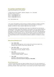 cover letter Cv Format Education Goris Blog Teacher Emphasissample resume  education Extra medium