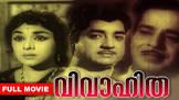 M. Krishnan Nair Vivahitha Movie