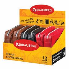 <b>Пенал</b>-<b>косметичка BRAUBERG</b> под фактурную кожу, ассорти ...