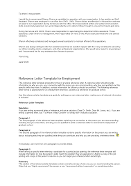 Good Employee Letter Of Recommendation Template