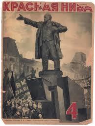 art classic contemporary essay marxism