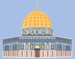 That's after as many as 205 people were injured at jerusalem's al aqsa mosque friday, when israeli police in riot gear clashed with palestinians following evening prayers, according to the. Al Aqsa Mosque Clipart 1 566 198 Clip Arts
