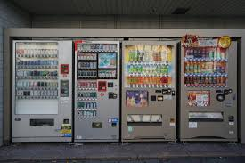 How Many Vending Machines In Tokyo Cool Vending Machines By The Train Station Picture Of Tokyo Marriott