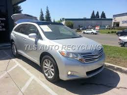 2010 toyota venza silver gray rear end damage used a grade 2010 Toyota Venza Fuse Box 2010 toyota venza silver gray rear end damage 2010 toyota venza fuse box location