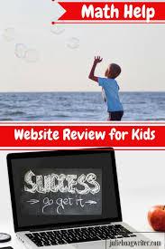 math help website review for kids bull julie hoag writer thinkster math help website review for kids online math programs online math practice