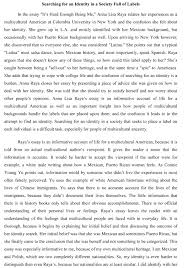 writing a narrative essay in mla format essay topics cover letter narrative essay format outline