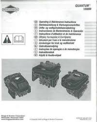 briggs amp stratton engine model quantum 120000 operators manual image is loading briggs amp stratton engine model quantum 120000 operators