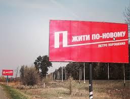 Соцвыплаты для населения будут повышены с 1 января 2016 года, - Порошенко - Цензор.НЕТ 21