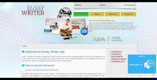 pedals and profits essay writer archives pedals and profits any time you have to have a really good essay writer it s a location just where we could assist you the easiest tutorial essay writer for composing