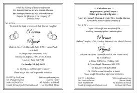 sle hindu wedding invitation wording fresh enement invitation wording sles in tamil save enement