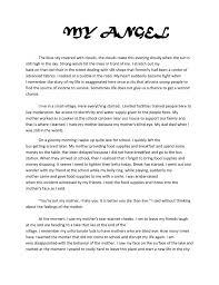 examples of descriptive essay Short Descriptive Essay Object Description Essay Example Brefash Brefash Example Of Descriptive Essays Object Description Essay