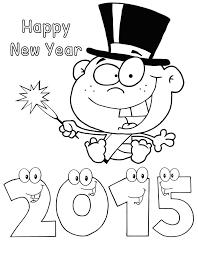 722d1dd019ef07100676936e45d6d137 calendar 2015 printable january 2016,printable free download card on 2015 calendar template download