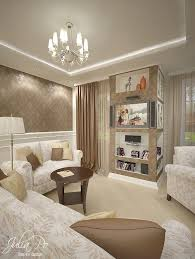 Beige House Living Room