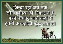 Good Morning Quotes In Hindi 140 Character Best of Good Morning Quotes In Hindi 24 Character