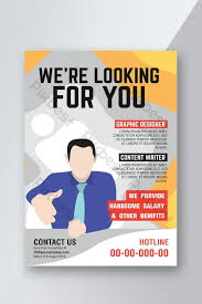 Recruitment Brochure Template We Are Hiring Job And Recruitment Flyer Template Ai Free