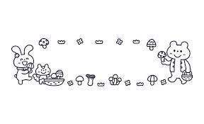 10月の季節と子どものイラスト あなたの保育をサポートするmy Wonder