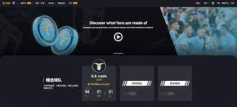 Binance has launched a Token platform for fans of Serie A football team  LAZIO. - 律动BlockBeats